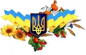 1415971284_ukr